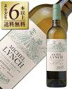 【よりどり6本以上送料無料】 ミッシェル リンチ オーガニック ブラン 2017 750ml 白ワイン ソーヴィニヨン ブラン フランス ボルドー