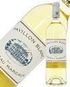 格付け第1級セカンド パヴィヨン ブラン デュ シャトー マルゴー 2017 750ml 白ワイン ソーヴィニヨン ブラン フラン…