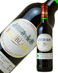 【よりどり3本以上送料無料】 シャトー リオーブラン ボルドー ルージュ 2014 750ml 赤ワイン メルロー フランス ボルドー