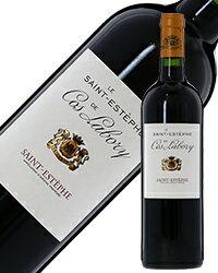 格付け第5級 AOC ル サン テステフ ド コス ラボリ 2014 750ml 赤ワイン カベルネ ソーヴィニヨン フランス ボルドー