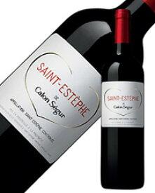 格付け第3級 サン テステフ ド カロン セギュール 2013 750ml 赤ワイン カベルネ ソーヴィニヨン フランス ボルドー