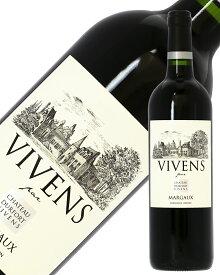格付け第2級セカンド ヴィヴァン パール シャトー デュルフォール ヴィヴァン 2013 750ml 赤ワイン フランス