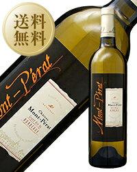 【あす楽】【今月の送料無料ワイン】 シャトー モンペラ ブラン 2015 750ml 白ワイン ソーヴィニヨン ブラン フランス ボルドー
