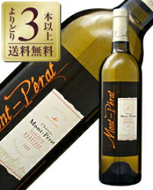 【よりどり3本以上送料無料】 シャトー モンペラ ブラン 2016 750ml 白ワイン ソーヴィニヨン ブラン フランス ボルドー