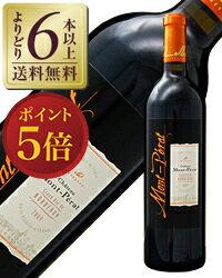 【よりどり6本以上送料無料】 シャトー モンペラ ルージュ 2014 750ml 赤ワイン メルロー フランス ボルドー