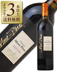 【あす楽】【よりどり6本以上送料無料】 シャトー モンペラ ルージュ 2014 750ml 赤ワイン メルロー フランス ボルドー