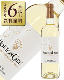 【よりどり6本以上送料無料】 ムートン カデ ブラン 2018 750ml 白ワイン ソーヴィニヨン ブラン フランス ボルドー