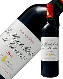 格付け第3級 AOC オー メドック ル オーメドック ジスクール(ル オー メドック ド ジスクール) 2012 750ml 赤ワイン カベルネ ソーヴィニヨン フランス ボルドー