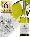 【よりどり6本以上送料無料】 アルベール ビショー ブルゴーニュ シャルドネ ヴィエイユ ヴィーニュ 2016 750ml 白ワイン シャルドネ フランス ブルゴーニュ