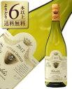 【あす楽】【よりどり6本以上送料無料】 アントワーヌ シャトレ シャブリ クラシック 2018 750ml 白ワイン シャルドネ…