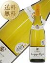 【今月の送料無料ワイン】 ラ カンパニー ド ブルゴンディ ブルゴーニュ アリゴテ ブラン 2017 750ml 白ワイン フランス ブルゴーニュ