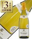 【よりどり3本以上送料無料】 ラ カンパニー ド ブルゴンディ ブルゴーニュ シャルドネ ブラン 2016 750ml 白ワイン …
