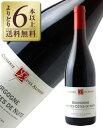 クロズリー アリズィエ ブルゴーニュ 赤ワイン ノワール フランス