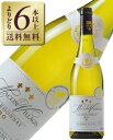 【よりどり6本以上送料無料】 カーヴ ド リュニー マコン ヴィラージュ 2016 750ml フランス ブルゴーニュ 白ワイン …