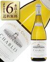 【よりどり6本以上送料無料】 ドメーヌ デュ コロンビエ シャブリ 2017 750ml 白ワイン シャルドネ フランス ブルゴーニュ
