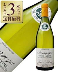 【あす楽】【よりどり3本以上送料無料】 ルイ ラトゥール キュヴェ ラトゥール ブラン 2015 750ml 白ワイン シャルドネ フランス ブルゴーニュ
