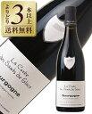 【よりどり3本以上送料無料】 エドモン コルヌ エ フィス ブルゴーニュ 2016 750ml 赤ワイン ピノノワール フランス ブルゴーニュ