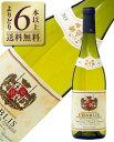 【よりどり6本以上送料無料】 アンリ ド ブルソー シャブリ 2018 750ml 白ワイン シャルドネ フランス ブルゴーニュ