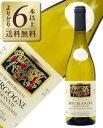 【あす楽】【よりどり6本以上送料無料】 アンリ ド ブルソー ブルゴーニュ シャルドネ 2017 750ml 白ワイン フランス ブルゴーニュ
