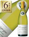 【よりどり6本以上送料無料】 ルイ ラトゥール ブルゴーニュ シャルドネ 2017 750ml 白ワイン フランス ブルゴーニュ