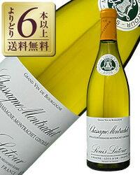 【よりどり6本以上送料無料】 ルイ ラトゥール シャサーニュ モンラッシェ ブラン 2015 750ml 白ワイン シャルドネ フランス ブルゴーニュ