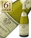 【よりどり6本以上送料無料】 ルイ ジャド ブルゴーニュ ブラン クーヴァン デ ジャコバン 2017 750ml 白ワイン シャルドネ フランス ブルゴーニュ
