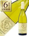 【よりどり6本以上送料無料】 ルイ ジャド コトー ブルギニョン ブラン 2017 750ml 白ワイン シャルドネ フランス ブルゴーニュ