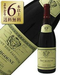 【よりどり6本以上送料無料】 ルイ ジャド ブルゴーニュ ルージュ クーヴァン デ ジャコバン 2014 750ml 赤ワイン ピノ ノワール フランス ブルゴーニュ