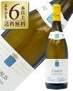 【よりどり6本以上送料無料】 オリヴィエ ルフレーヴ シャブリ レ ドゥー リヴ 2017 750ml 白ワイン シャルドネ フランス ブルゴーニュ
