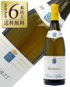 【よりどり6本以上送料無料】 オリヴィエ ルフレーヴ ムルソー 2017 750ml 白ワイン シャルドネ フランス ブルゴーニュ