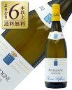 【よりどり6本以上送料無料】 オリヴィエ ルフレーヴ ブルゴーニュ ブラン レ セティエ 2017 750ml 白ワイン シャルドネ フランス ブルゴーニュ