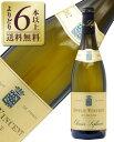 【よりどり6本以上送料無料】 オリヴィエ ルフレーヴ ブルゴーニュ オンクル ヴァンサン 2017 750ml 白ワイン シャルドネ フランス ブルゴーニュ