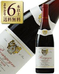 【あす楽】【よりどり6本以上送料無料】 パトリック クレルジェ ブルゴーニュ ピノ ノワール 2015 750ml フランス 赤ワイン