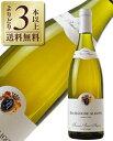 【よりどり3本以上送料無料】 ドメーヌ ポチネ(ポティネ) アンポー ブルゴーニュ アリゴテ 2010 750ml 白ワイン フランス ブルゴーニュ