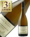 【よりどり3本以上送料無料】 サミュエル ビロー シャブリ プルミエ クリュ レ フルノー 2016 750ml 白ワイン シャルドネ フランス ブルゴーニュ
