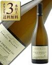【よりどり3本以上送料無料】 サミュエル ビロー シャブリ プルミエ クリュ モンテ ド トネール 2015 750ml 白ワイン …