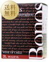 【送料無料】【包装不可】 ボノス カベルネソーヴィニョン(赤) 1ケース 3000ml×4 赤ワイン