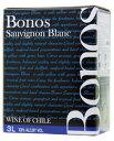 【包装不可】 ボノス ソーヴィニョンブラン(白) 3000ml 白ワイン