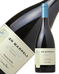 【あす楽】 コノスル ピノノワール 20バレル 2016 750ml 赤ワイン チリ