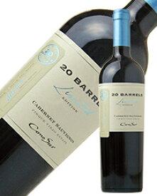 コノスル カベルネソーヴィニヨン 20バレル 2016 750ml 赤ワイン チリ