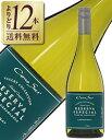【あす楽】【よりどり12本送料無料】 コノスル シャルドネ レゼルバ エスペシャル 2018 750ml 白ワイン チリ