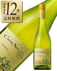 【よりどり12本送料無料】【あす楽】コノスル シャルドネ オーガニック 2016 750ml 白ワイン チリ