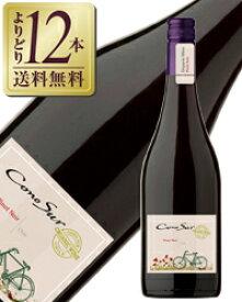 【あす楽】【よりどり12本送料無料】 コノスル ピノノワール オーガニック 2018 750ml 赤ワイン チリ