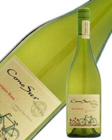 コノスル ソーヴィニヨンブラン オーガニック 2018 750ml 白ワイン チリ