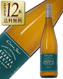 【あす楽】【よりどり12本送料無料】 コノスル リースリング レゼルバ 2018 750ml 白ワイン チリ