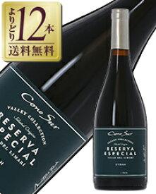 【あす楽】【よりどり12本送料無料】 コノスル シラー レゼルバ 2018 750ml 赤ワイン チリ