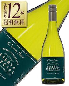 【よりどり12本送料無料】 コノスル ソーヴィニヨンブラン レゼルバ 2018 750ml 白ワイン チリ