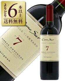 【よりどり6本以上送料無料】 コノスル カリニャン シングルヴィンヤード No.7 2016 750ml 赤ワイン チリ
