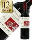 【あす楽】【よりどり12本送料無料】 コノスル カベルネソーヴィニヨン ヴァラエタル 2016 750ml 赤ワイン チリ