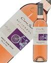 コノスル ピノノワール ロゼ ヴァラエタル 2016 750ml 赤ワイン チリ あす楽